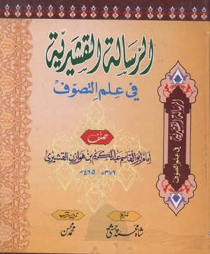 Risala Qushayriya Urdu Free Pdf Download