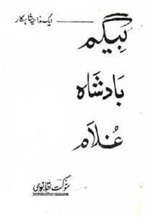 Begum Badshah Ghulam By Shaukat Thanvi Pdf