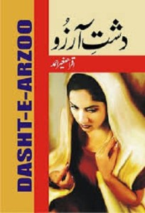 Dasht e Arzoo Novel By Iqra Sagheer Ahmed Pdf