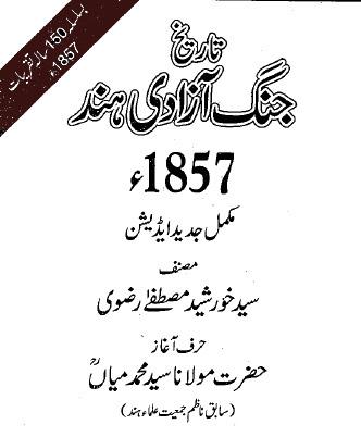 Tareekh Jang e Azadi Hind 1857 Pdf By Syed Khursheed Mustafa Rizvi