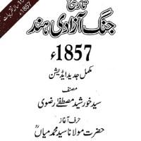 Tareekh Jang e Azadi Hind 1857 By Syed Khursheed Pdf