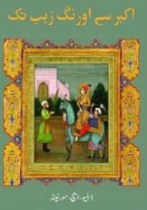 Akbar Se Aurangzeb Tak By W. H. Moreland Pdf