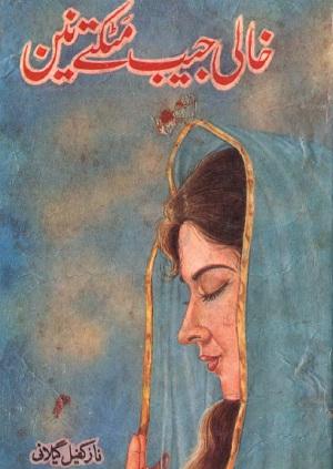 Khali Jaib Mataktay Nain Novel By Naz Kafeel Gilani Pdf