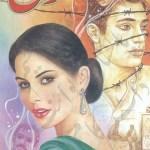 Junoon Novel By Anwar Siddiqui Pdf Download