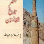 Mukhtasir Tareekh e Afghanistan By Prof Hameed Ullah
