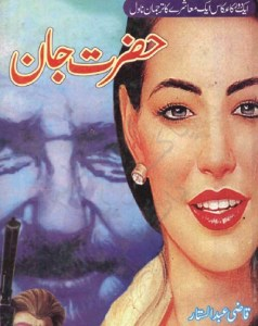 Hazrat Jaan Novel By Qazi Abdul Sattar Pdf Download