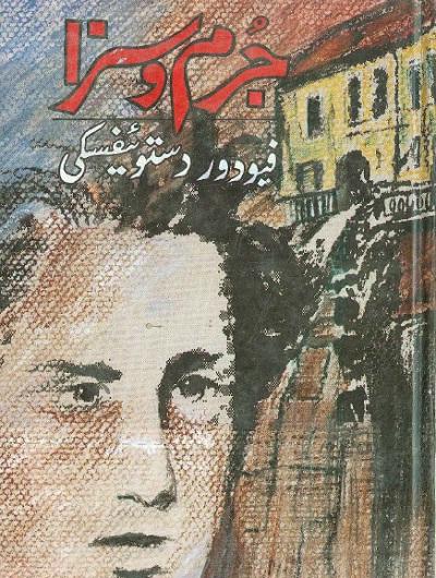 Jurm O Saza Urdu By Fyodor Dostoevsky Pdf Download