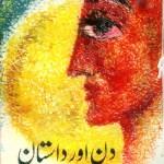 Din Aur Dastan By Intizar Hussain Pdf Download Free