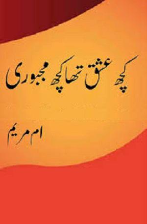Kuch Ishq Tha Kuch Majboori Novel Pdf Download