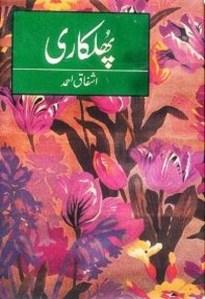 Phulkari Urdu Afsanay By Ashfaq Ahmed Pdf