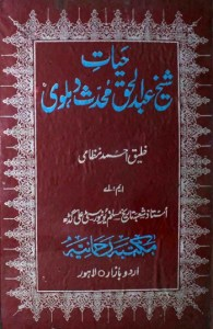 Hayat Shaikh Abdul Haq Muhaddith Dehlvi Pdf Download