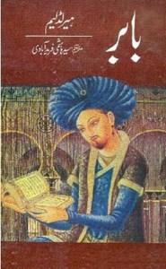 Zaheer Ud Din Babar Urdu By Harold Lamb Pdf