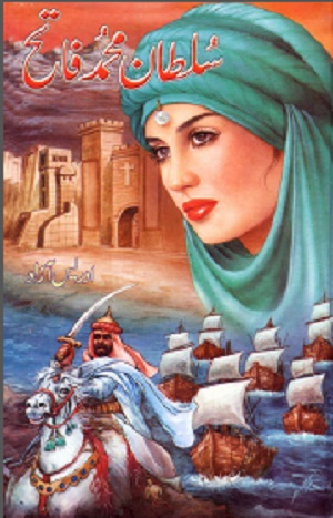 Sultan Mohammad Fateh Novel By Idrees Azad Pdf Free