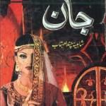 Jaan Novel Complete By Shaheena Chanda Mehtab Pdf