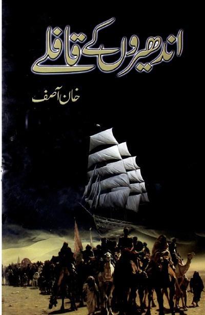Andheron Ke Qaflay By Khan Asif Pdf Download Free