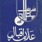 Milad Shareef Aur Allama Iqbal By Syed Noor Muhammad Pdf