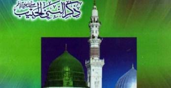 Nashar Ul Teeb Book By Ashraf Ali Thanvi Pdf Download