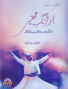 Arzang e Faqeer Pdf By Sarfraz A Shah Free Download