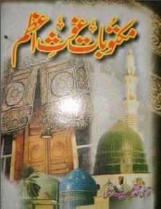 Maktoobat Ghaus e Azam Urdu Pdf Download