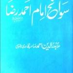 Sawaneh Imam Ahmad Raza By Badar Ud Din Pdf Free