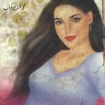 Kambal By Mohiuddin Nawab Pdf Download