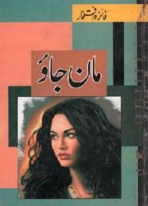 Maan Jao Novel By Faiza Iftikhar Pdf Download Free