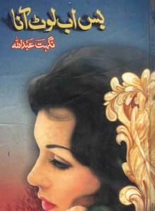 Bas Ab Laut Aana By Nighat Abdullah Pdf Download