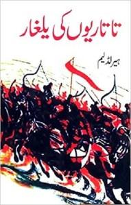 Tatariyon Ki Yalghar By Harold Lamb in Urdu Pdf Free