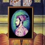 Dara Shikoh Novel By Qazi Abdul Sattar Pdf Download