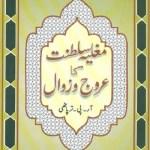 Mughlia Saltanat Ka Urooj O Zawal By R P Tripathi Pdf