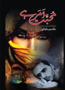 Mohabbat Amar Hai Novel By Tadeeb Akhtar Pdf Free