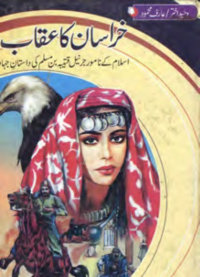 Khurasan Ka Uqab By Arif Mehmood Pdf Download