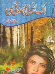 Ek Larki Choti Si Novel By Amna Iqbal Ahmad Pdf Free