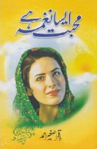 Mohabbat Aisa Naghma Hai By Iqra Sagheer Ahmad Pdf