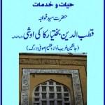 Khawaja Qutubuddin Bakhtiar Kaki Pdf Download