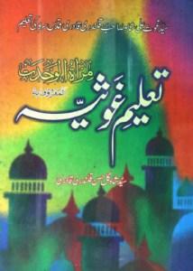 Taleem e Ghousia By Shah Gul Hassan Qadri Qalandari Pdf