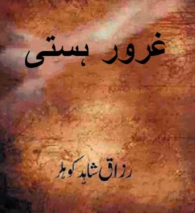Gharoor e Hasti By Razzaq Shahid Kohler Pdf Free