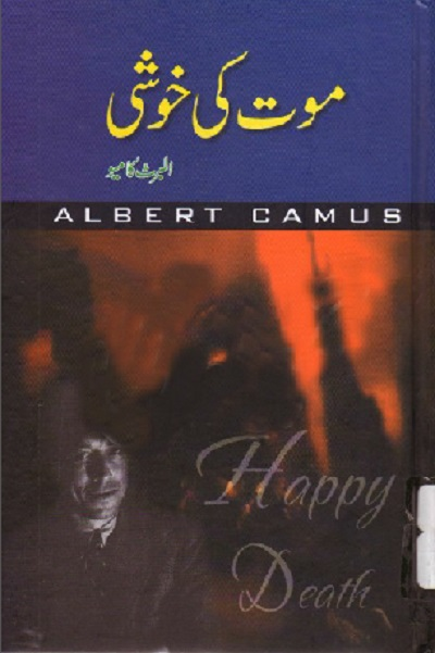 Maut Ki Khushi Novel By Albert Camus Pdf Free