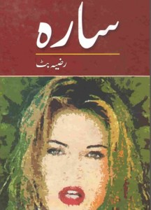 Sarah Novel By Razia Butt Pdf Free