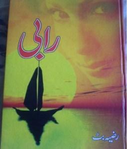 Rabi Novel By Razia Butt Pdf Free