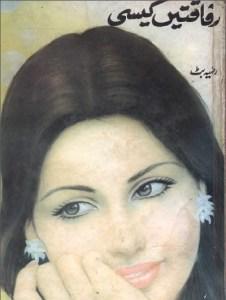 Rafaqatain Kaisi Novel By Razia Butt Pdf Free