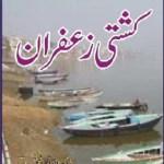 Kashti e Zafran By Dr Inam Ul Haq Javed Pdf