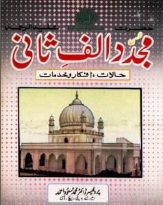 Mujaddid Alif Sani By Prof Dr Masood Ahmad Pdf