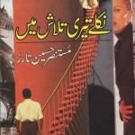 Niklay Teri Talash Mein By Mustansar Hussain Tarar Pdf