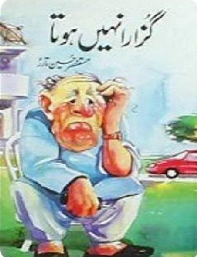 Guzara Nahi Hota By Mustansar Hussain Tarar Pdf
