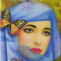 Kitna Sehal Jana Tha Novel By Nighat Seema Pdf