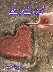 Aarzoo Ke Marhalay By Mehmood Ahmed Moodi Pdf
