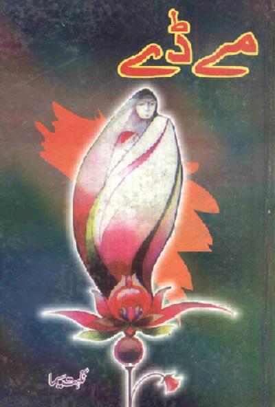 Urdu Novel May Day By Nighat Seema Pdf