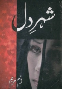 Shehar e Dil Novel By Umme Maryam Pdf