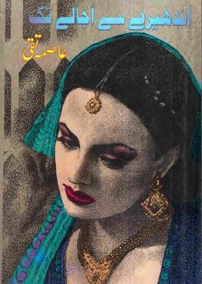 Andhery Se Ujaley Tak Novel By Asma Taqi Pdf
